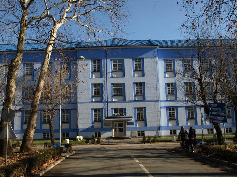 zgrada Akademije umjetnosti i rektorata Univerziteta u Banjoj Luci